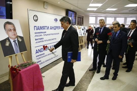 Moskova Uluslararası İlişkiler Üniversitesi (MGİMO)